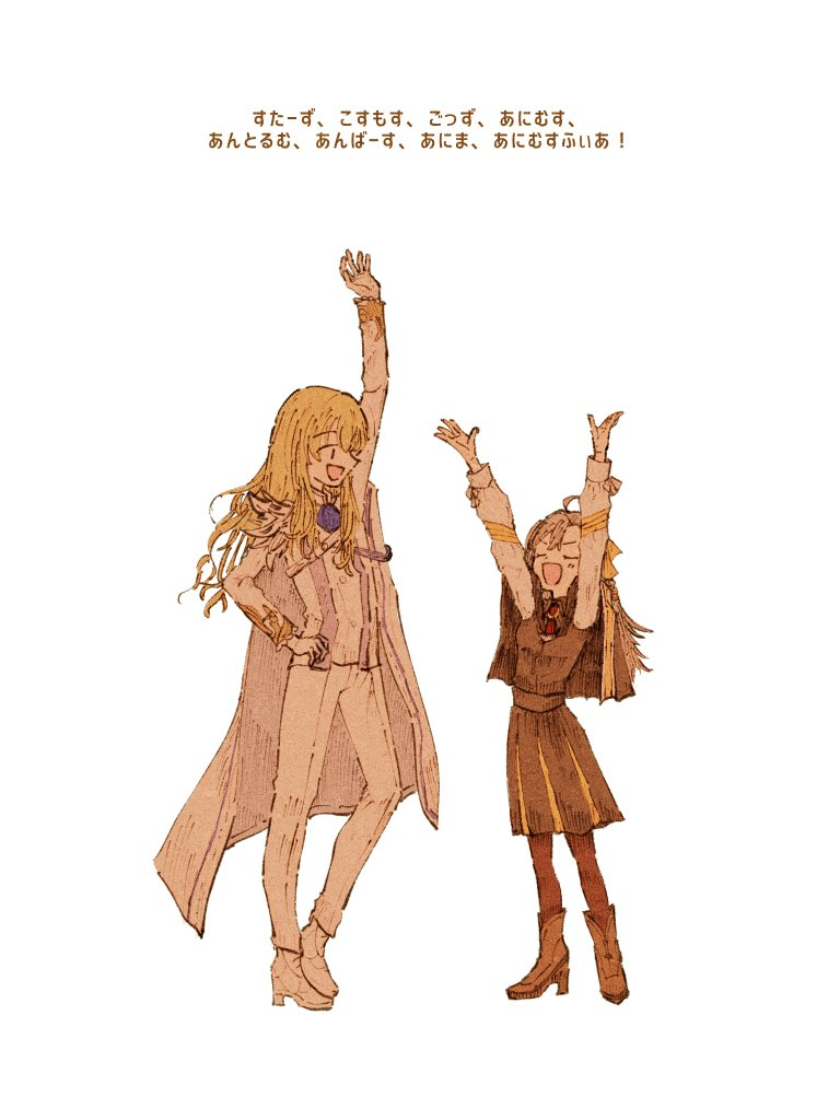 [FGO] 「魔術を行使するキリシュタリアとオルガマリー」が泣ける…