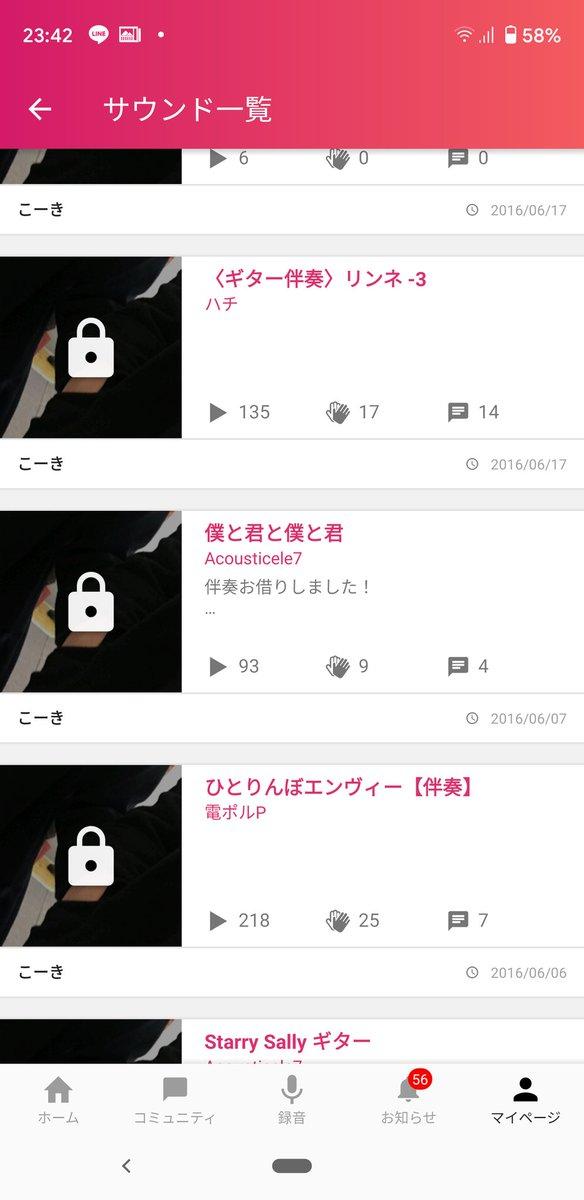 """音博士@月2000円のボイトレ on Twitter: """"ええええええええ はいれた ..."""