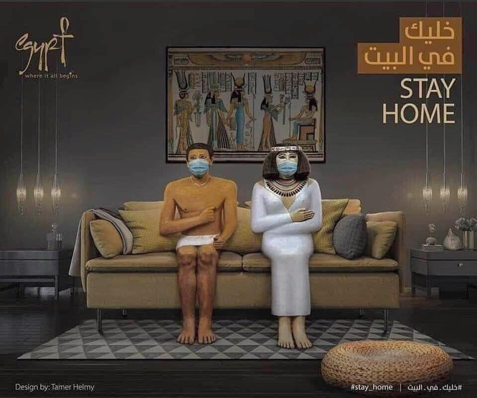 ⭕️ A message from the royal couple of Dynasty 4, Rahotep & Nofret رسالة من رع-حتب وزوجته نفرت من الاسرة الرابعة ℹ️ archaeologyin.org