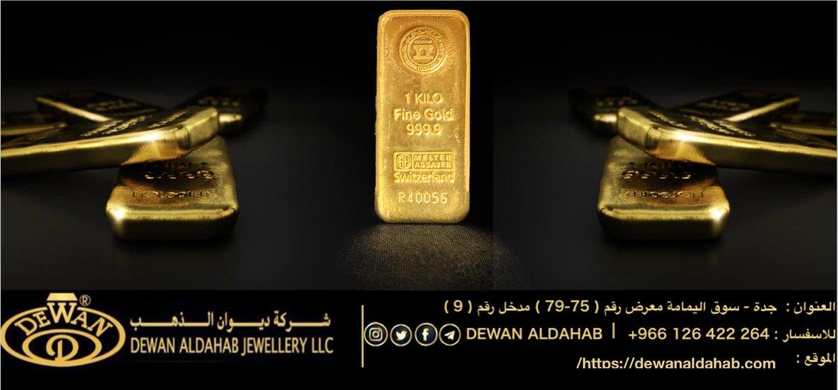 داخلي استثمار تطور ال طريقة تجارة الذهب Dsvdedommel Com