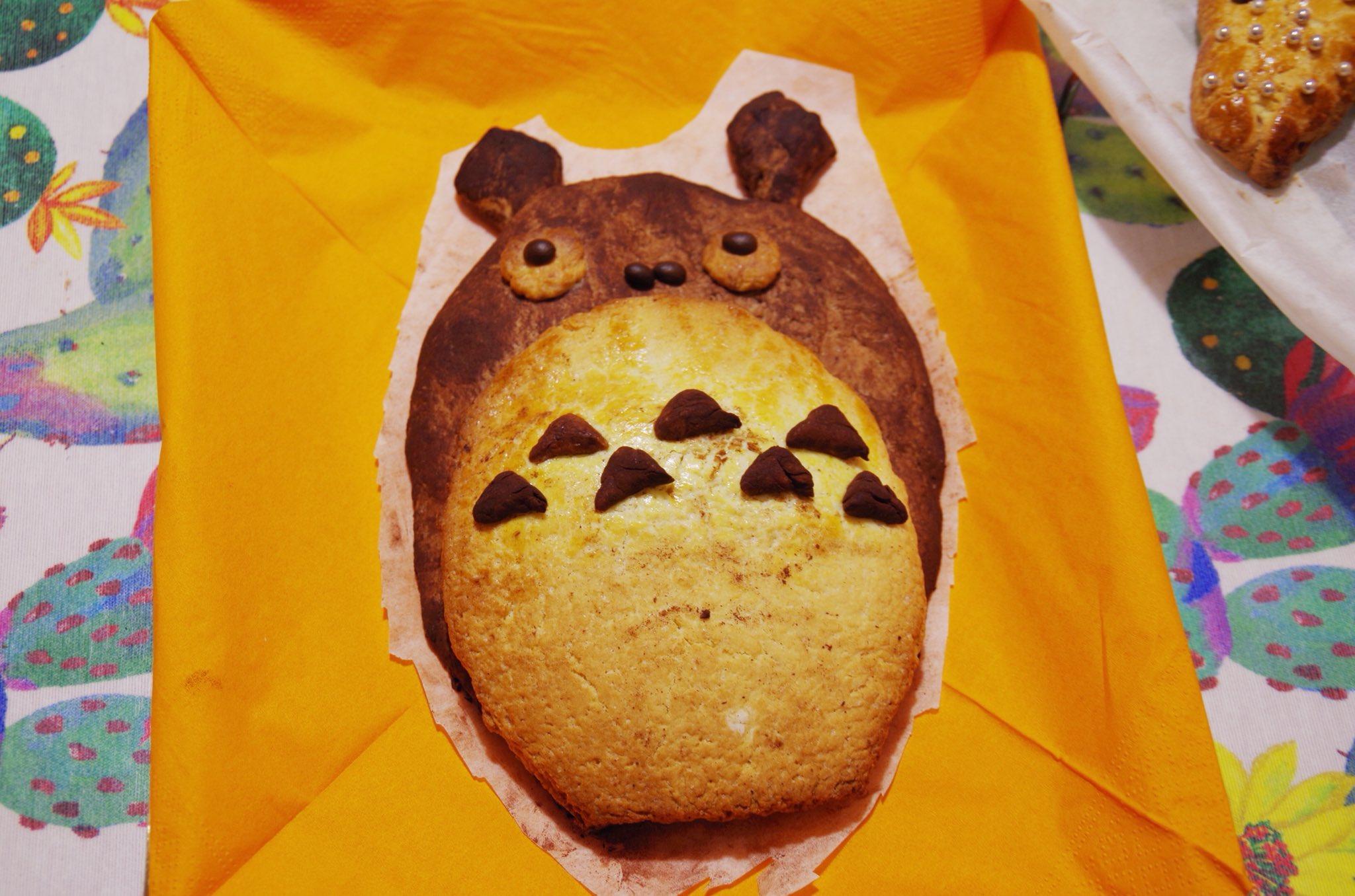 友人が、復活祭のためトトロを焼く⇒お手並み拝見⇒…私のトトロよ、さようなら