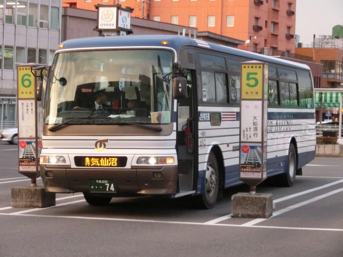 """𝐾𝑀𝐵 no Twitter: """"一ノ関駅前 2020年と2003年 岩手県交通の時間の ..."""