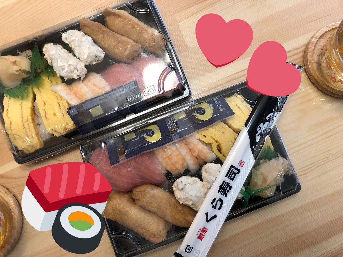 くら寿司 twitter