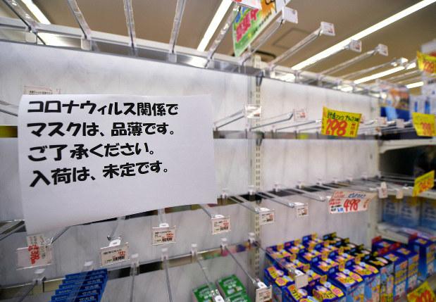 #横浜 #大阪 #神戸 #川崎 #京都 1月末からマスクがないと言っていて未だにありません。 わざと売らないようにしてパニックに誘導する狙い。 傀儡政権だと分かってきたので、 再度国民が政府に頼るように緊急事態対応しています。 https://t.co/E88RID76tP