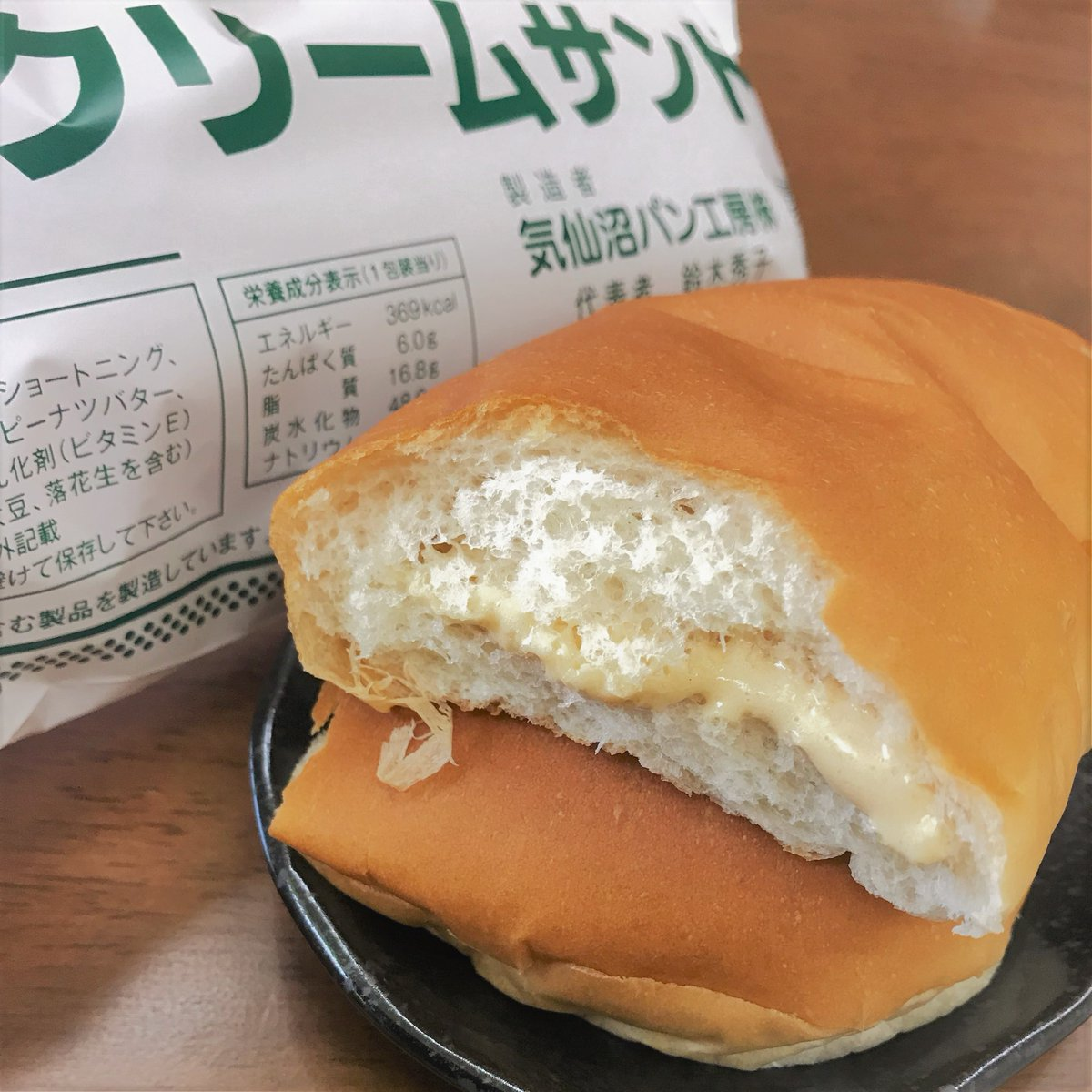 解凍 レンジ パン