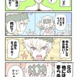 【FGO】シスコンすぎるディオスクロイのマイルーム会話ネタ漫画