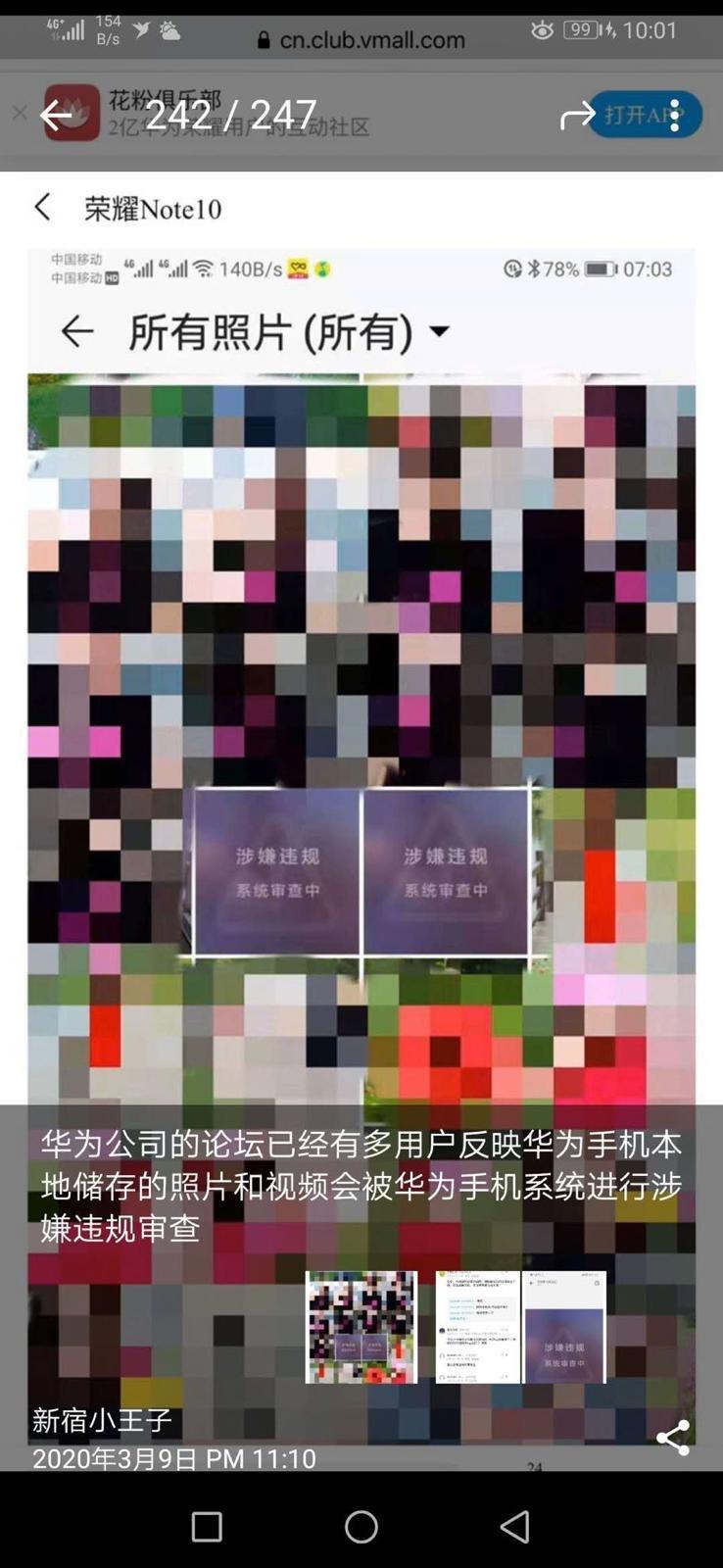 https://pbs.twimg.com/media/EVYhMazVAAANh3E?format=jpg&name=orig
