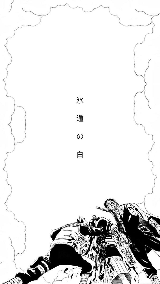 K E N Y A On Twitter 8 Nouveaux Fonds D Ecrans Aesthetics Naruto Comme Les Bannieres Vous Ont Beaucoup Plu Je Les Ai Fait En Fond D Ecran N Hesitez Pas A Partager