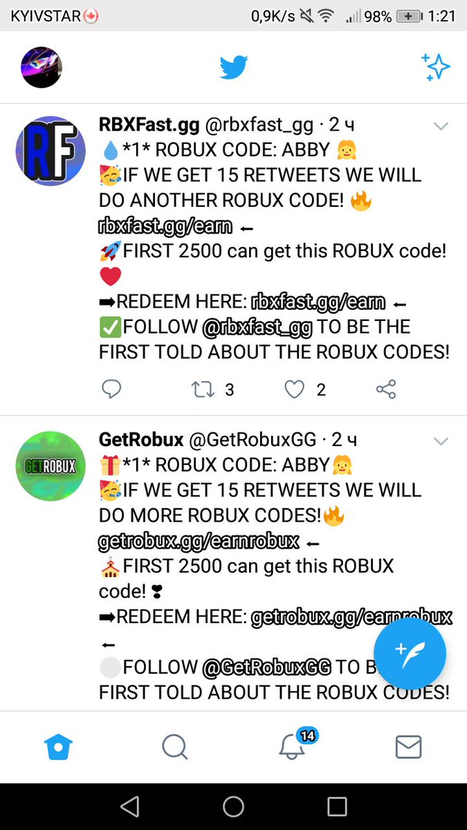 Getrobuxgg Codes 2020 Getrobux On Twitter 1 Robux Code Abby If We Get 15 Retweets We Will Do More Robux Codes Https T Co Uwimt1nlgx First 2500 Can Get This Robux Code Redeem Here Https T Co Uwimt1nlgx Follow