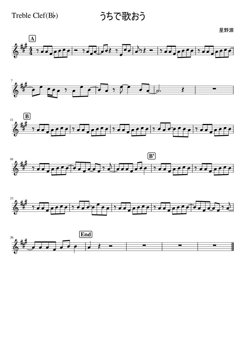 うち で 踊 ろう ピアノ 楽譜