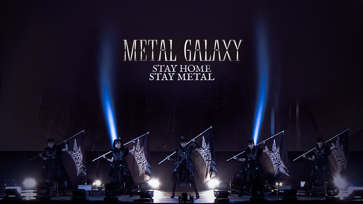 Kimi Metal Redditより にゃはは カッコいい Pcの壁紙に最適 Babymetal Stayhome Staymetal I Made It As A Wallpaper For My Desktop T Co Usbvagip4y T Co Twa41xfmn8