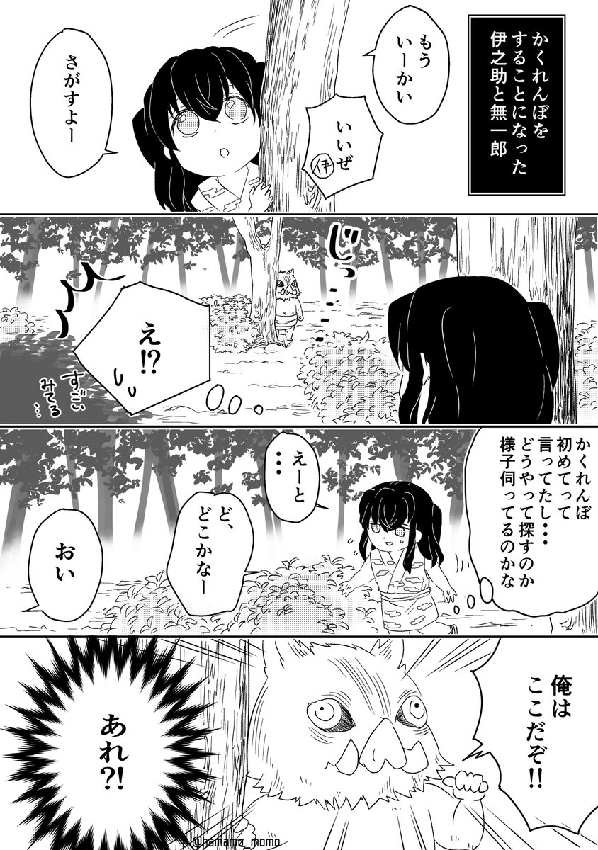 漫画 無 イラスト 一郎
