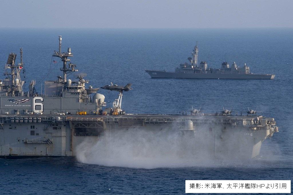 海上 自衛隊