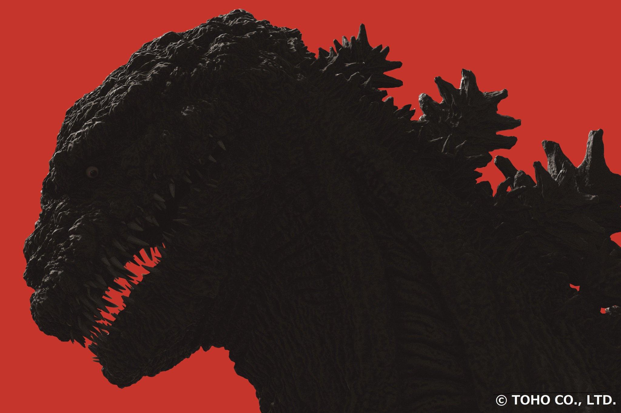 ゴジラ On Twitter テレワークやビデオ会議に使える壁紙を配布します 商業的利用 またデータの加工や再配布はご遠慮ください ゴジラ Godzilla 壁紙