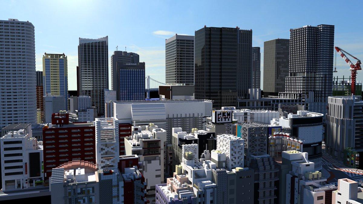 Japanese_City [1.16.5]
