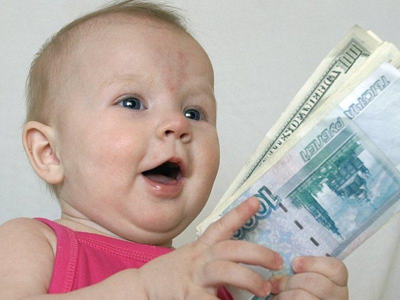 Демотиваторы материнский капитал
