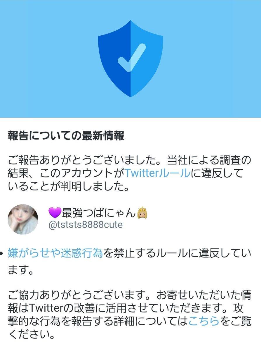 ふわっちとは雲泥の差 hashtag on Twitter