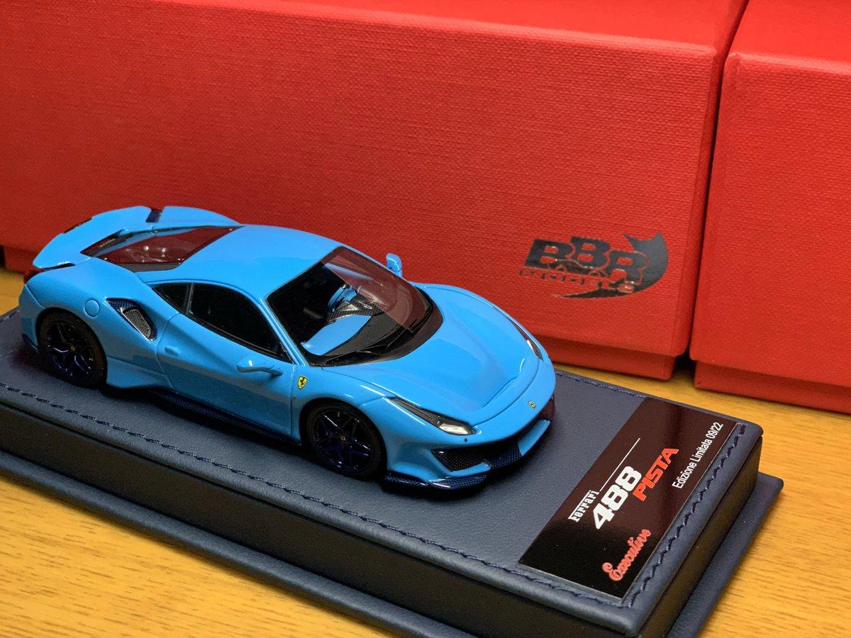 Kindark Auf Twitter Bbr 1 43 Ferrari 488 Pista Baby Blue With Blue Carbon