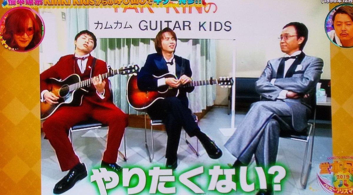 ラブラブ 愛し てる ギター