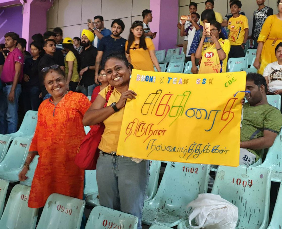 When Eden became #AnbuDen! #SuperFan from Kovai to Kolkata last year to make Chitthirai 1 a super duper one! #KKRvCSK #தமிழ்புத்தாண்டு #WhistlePodu <br>http://pic.twitter.com/CoTVrGCxyY