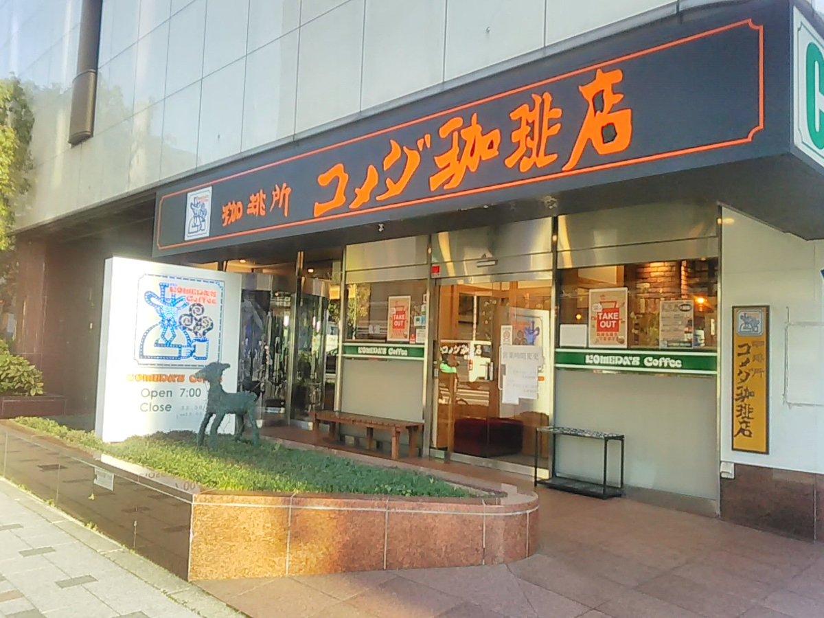 紀伊 国屋 書店 本町