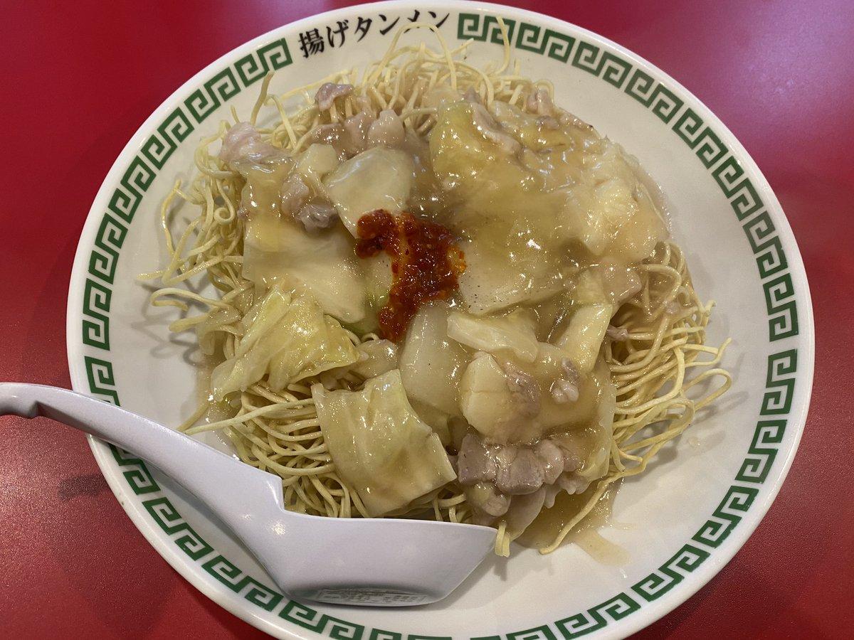 特別 岐阜 タンメン