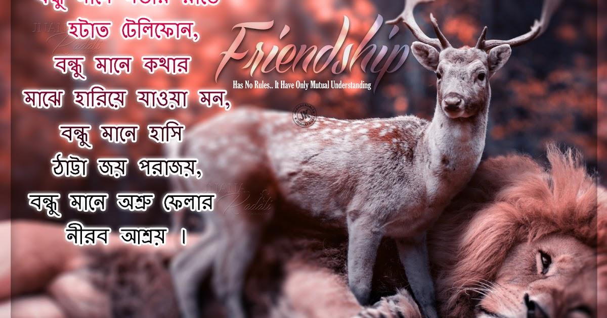 Magnificent Jnanakadali Jnanakadali Twitter Personalised Birthday Cards Bromeletsinfo