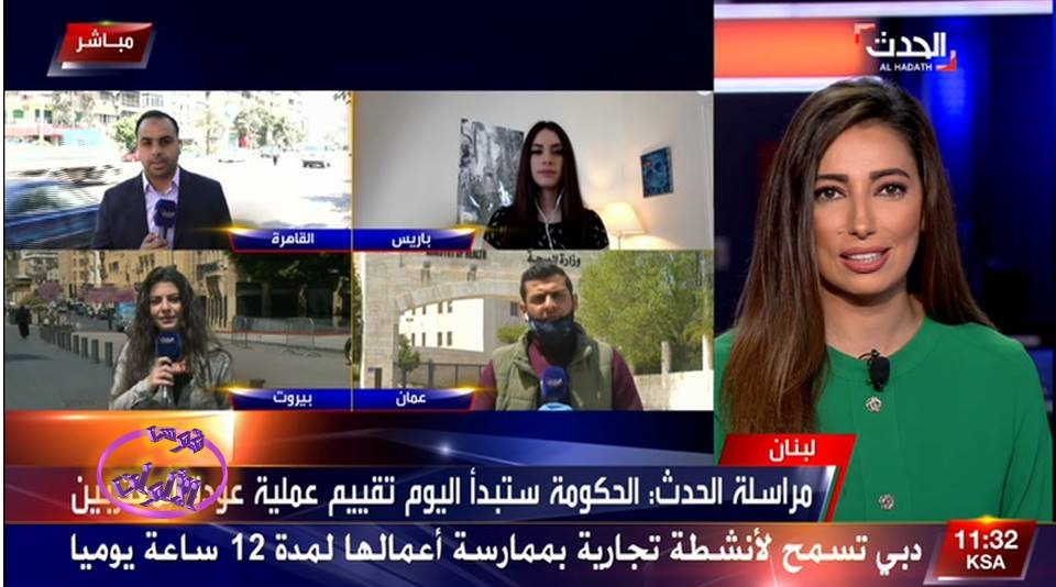 قناه الحدث العربيه مباشر