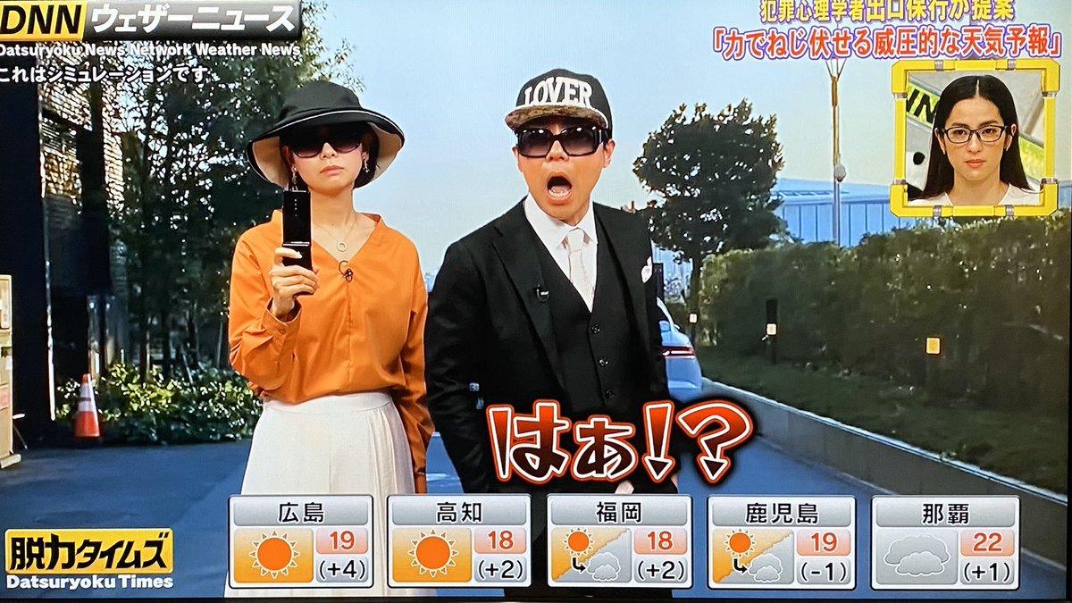 コラ 宮崎 文夫