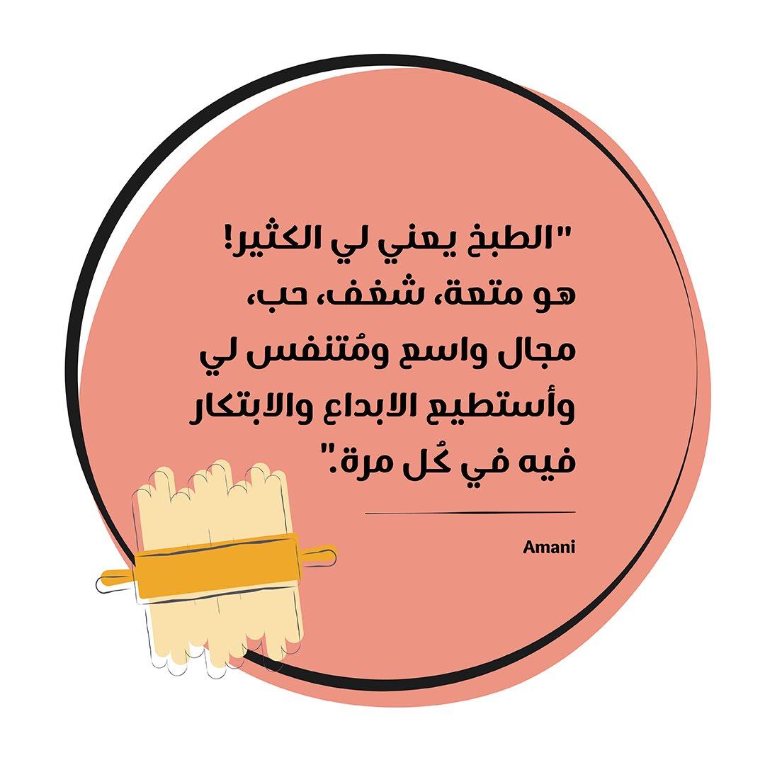 Mohamed Hamed محمد حامد - الصفحة الرئيسية | فيسبوك