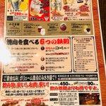 misakiyanikuのサムネイル画像