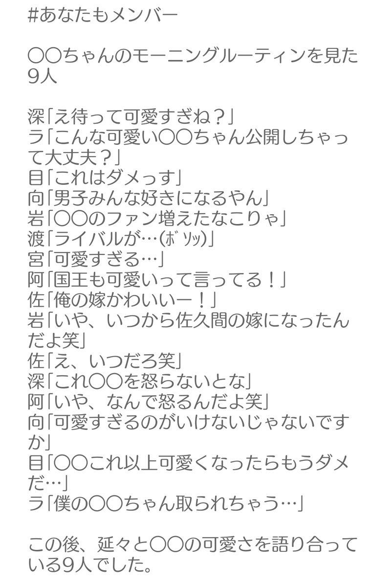 ツイッター 妄想 スノーマン