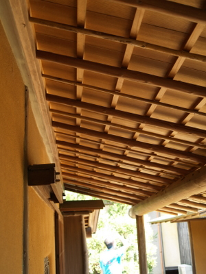 But it wasn't all for show: the lumber produced in this method is 140% as flexible as standard cedar and 200% as dense/strong, in other words it was absolutely perfect for rafters and roof timber where aesthetics called for slender yet typhoon resistant perfectly straight lumber.