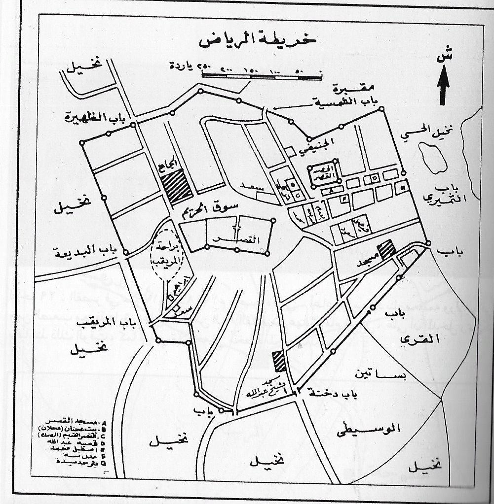 خريطة الرياض قديما