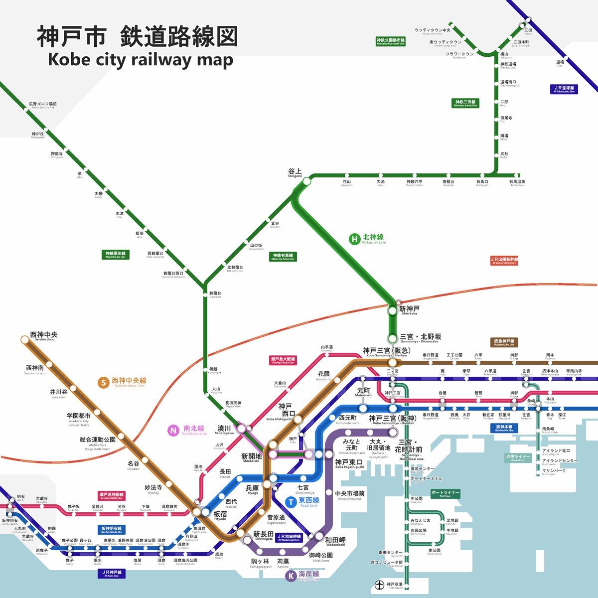 "🚄 on Twitter: ""ようやく完成。瀬戸急世界の神戸市鉄道路線図です ..."