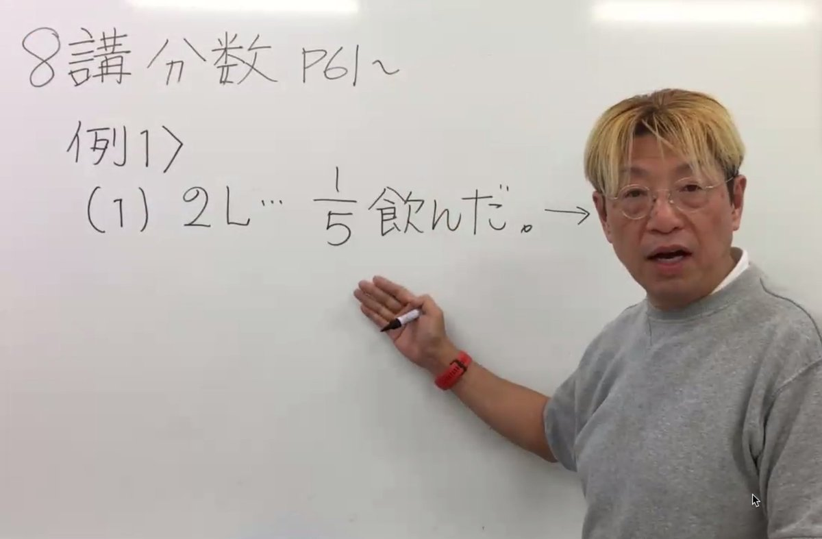 授業 オンライン 四谷 大塚