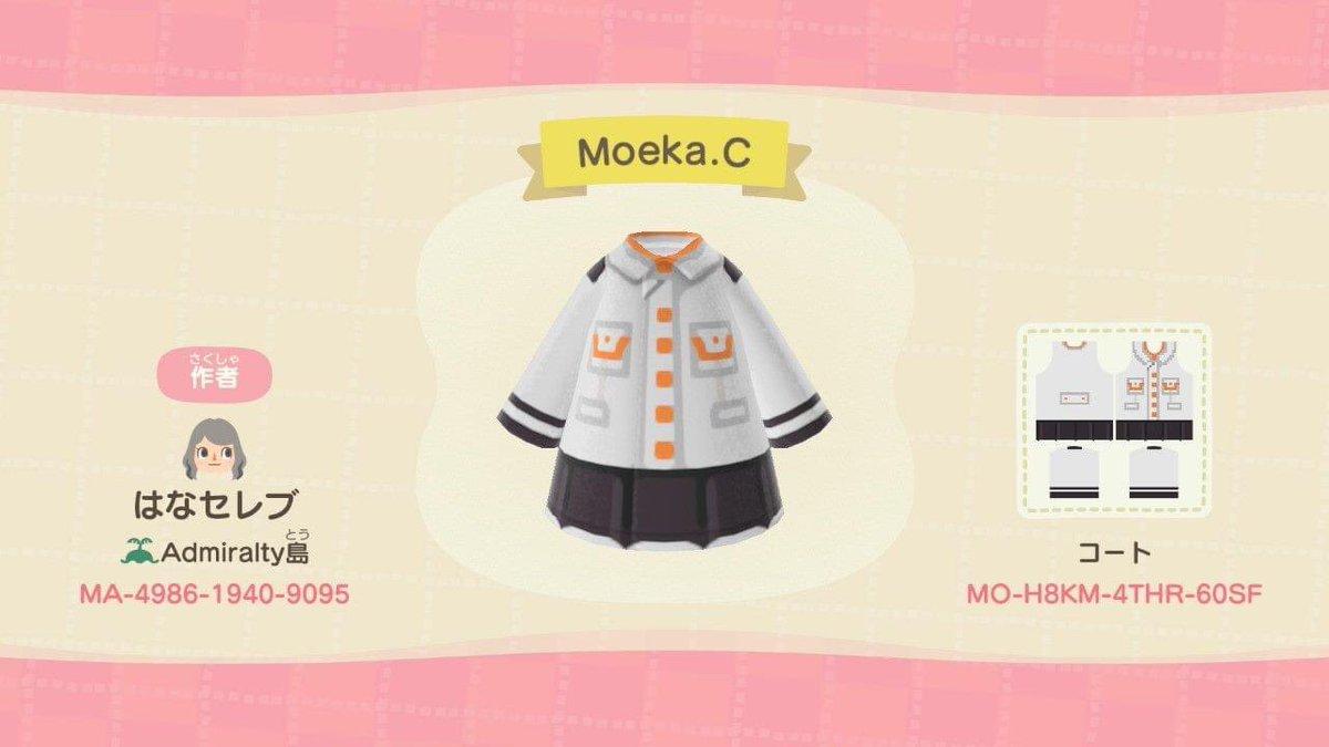 「武蔵」艦長服を公開しました。P.S. 納沙 Comming soon…#どうぶつの森 #マイデザイン#はいふり #ハイスクール・フリート