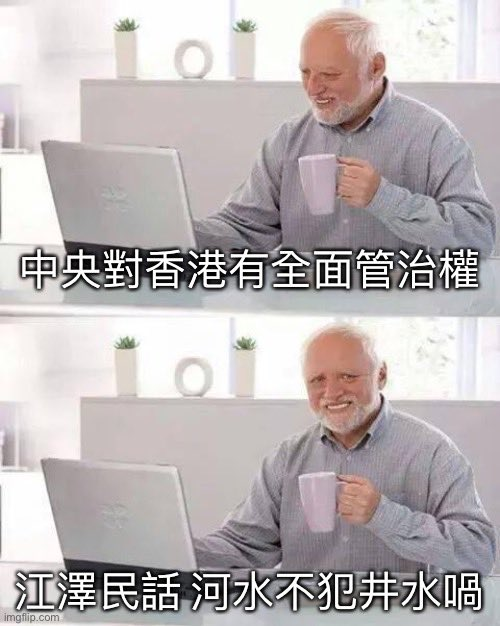 Hong Kong Politics Memes Memehkpolitics Twitter