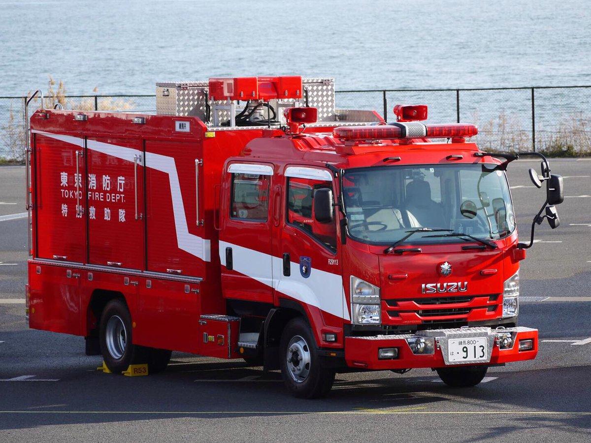 """Ο χρήστης YOKOHAMA RANGER στο Twitter: """"東京消防庁第十消防方面本部 ..."""