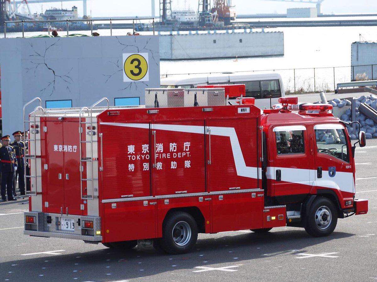 "YOKOHAMA RANGER on Twitter: ""東京消防庁第十消防方面本部練馬消防署 ..."