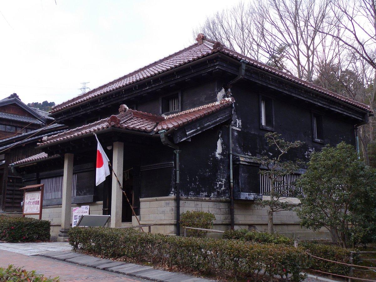 川俣 銀行