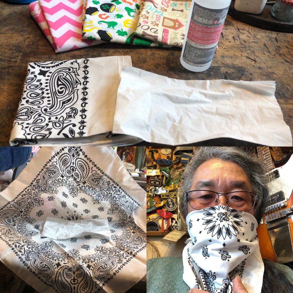 バンダナ で マスク 作り