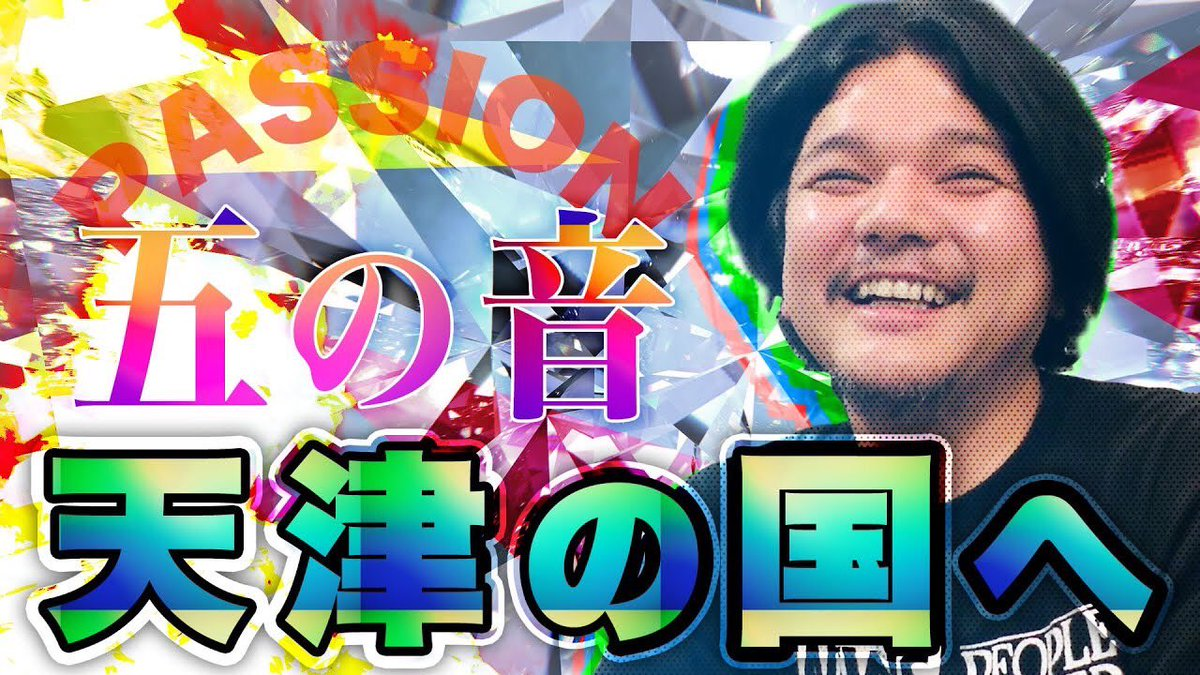 Twitter 関 暁夫