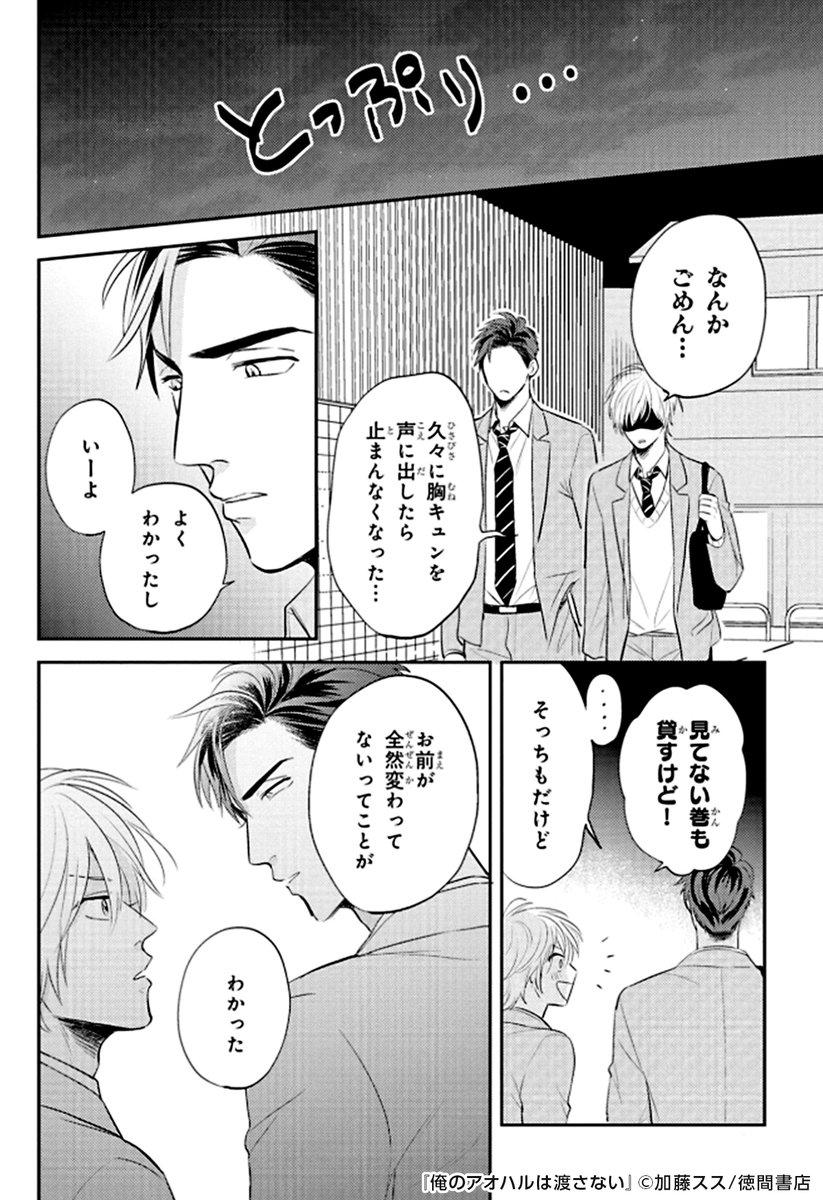 コミック 無料 漫画 シーモア