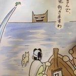 桃太郎の物語でおそらくあったであろうシーンが現実的でジワる