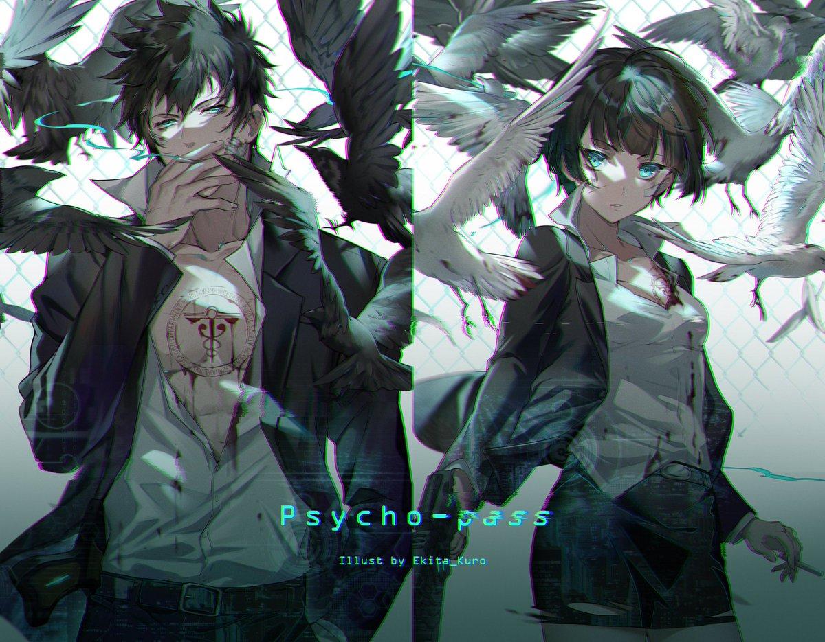 Pixiv psycho-pass