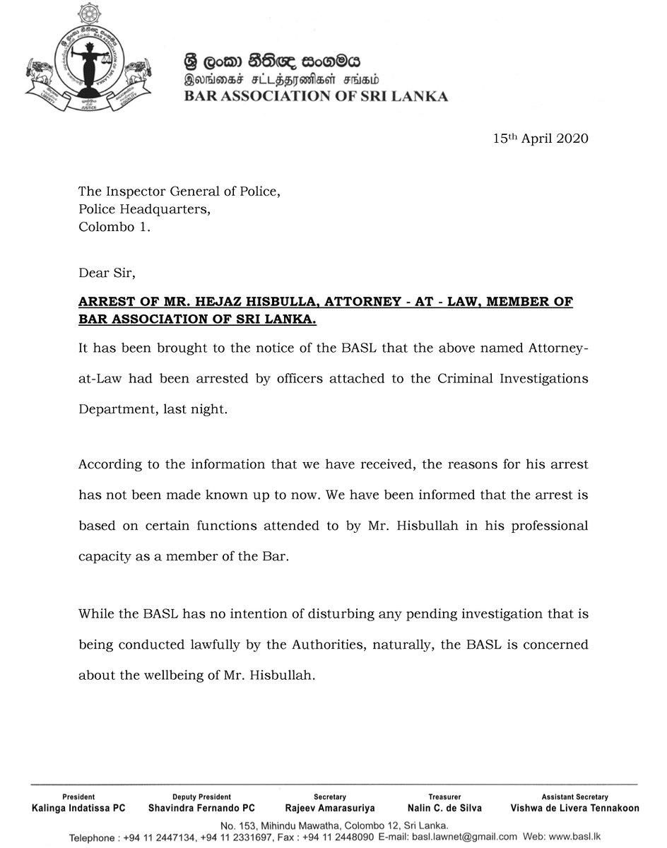 Jds On Twitter Srilanka Prominent Hr Lawyer Hejaaz Hizbullah