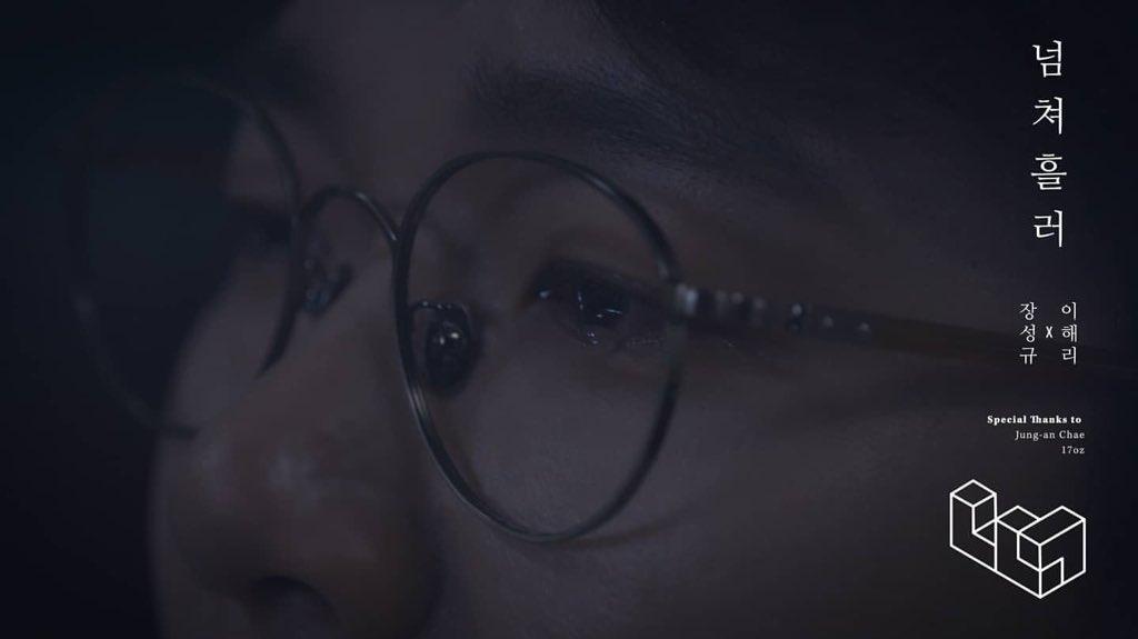 열스타그램💕  장성규 형님의 인생 첫 M/V  @ studio.nng  #찬열 #CHANYEOL #엑소 #EXO #Go_away_go_away #열스타그램 https://t.co/DR7SFnfwKL