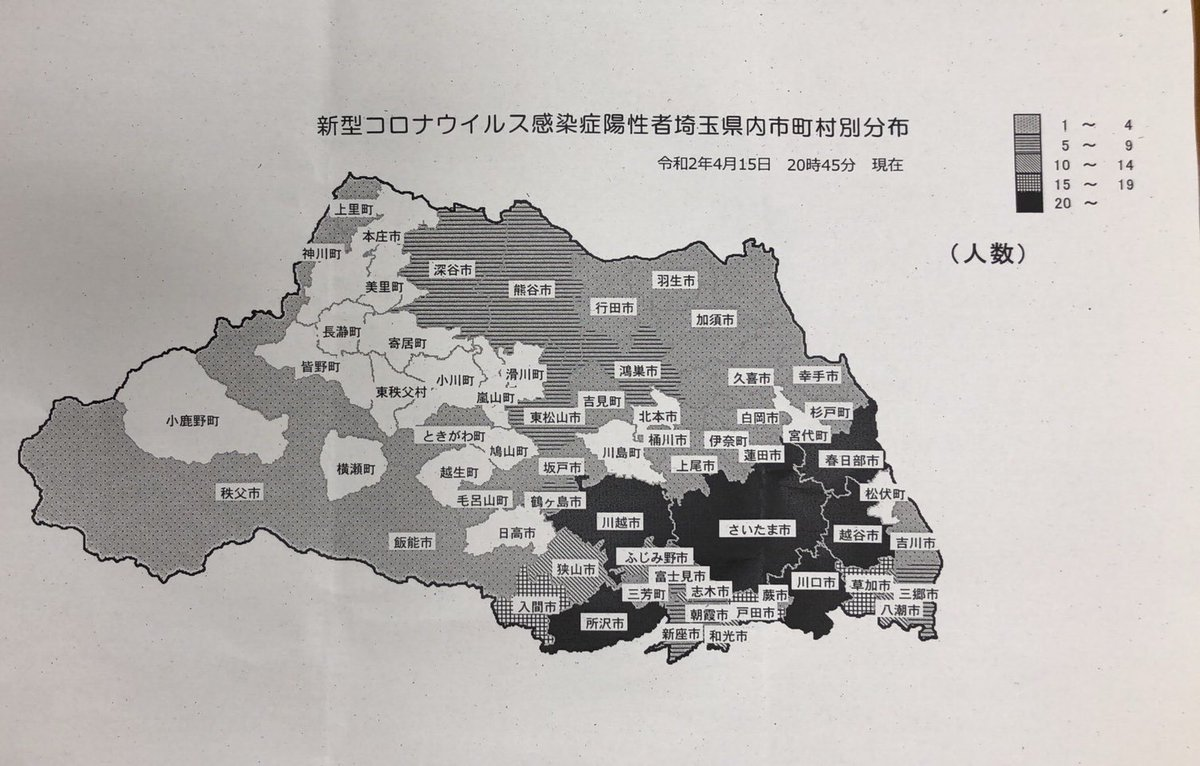 者 数 都 東京 町村 市 別 コロナ 区 感染