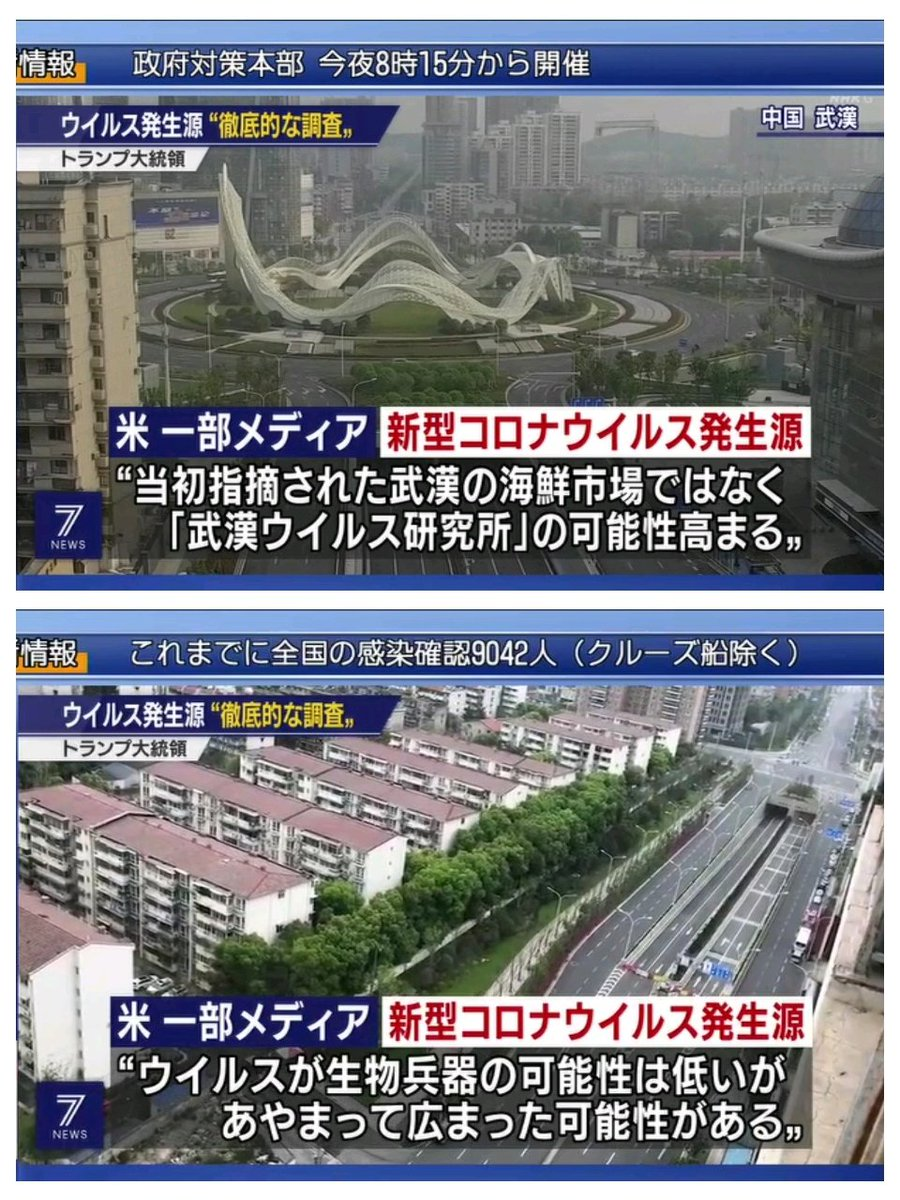 兵器 細菌 コロナ 新型 ウイルス 「ウイルス兵器」・・・日本軍は研究していた! 『陸軍登戸研究所〈秘密戦〉の世界』